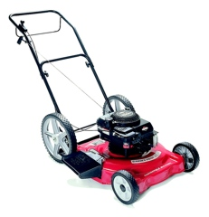 gasoline powered push mower